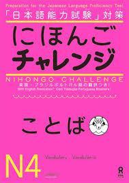 Book Cover: Nihongo Challenge N4 Kotoba