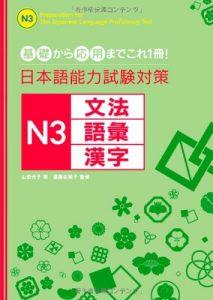 Book Cover: JLPT Taisaku N3 Bunpou Goi Kanji