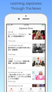 Book Cover: Learning Japanese with the News