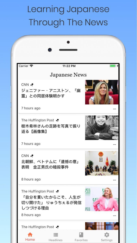 Top 1 Japanese App