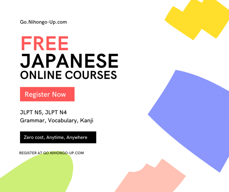 Japanese Courses Online